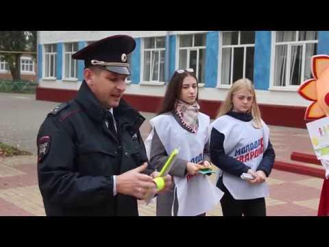 В Новооскольском районе стартовала акция Засветись. Стань ярче в темноте