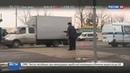 Новости на Россия 24 • Детей на Каспии сбил злостный нарушитель ПДД