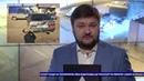 Дорожный патруль Уфа № 96 эфир от 15.04.2019 на Башкирском спутниковом телевидении