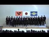 Амурские Волны - Японская версия Japanese
