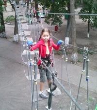 Екатерина Фесенко, 20 августа , Харьков, id139269636