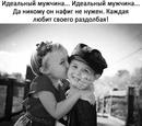 Наталья Миракова фото #10