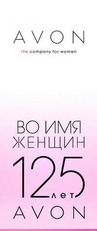 Евгения Юрьева, 8 августа 1990, id187452466