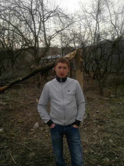 Алексей Лексаков, 23 июля 1986, Рязань, id155547370