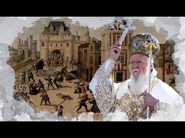 Юрий Селиванов, Бэкграунд, выпуск № 271 Индульгенция на варфоломеевскую ночь