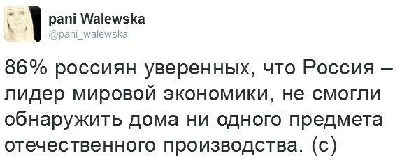 Розенко: В мае за субсидиями обратились 700 тыс. семей - Цензор.НЕТ 1083