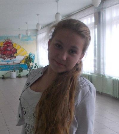 Анастасия Мачкавская, 19 декабря , Сорочинск, id163180334