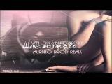 Ivan Lexx &amp DJ Megasound - Шанс на любовь (Murano Remix Prod.)