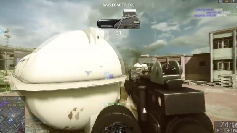 (0144) rampage battlefield