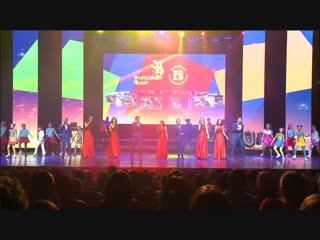 Открытие VI Открытого Регионального чемпионата «Молодые профессионалы» ( Wo