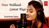 Mere Mehboob Qamat Hogi Sushmita Saha Valentine's Day Special