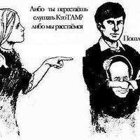 Игорь Яцковець, 29 августа , Коростень, id84791777