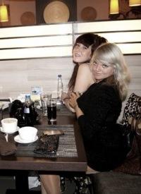 Alina Minina, 24 декабря , Симферополь, id129741825