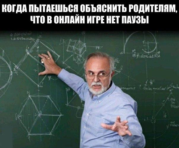 Фото №456243404 со страницы Богдана Ахметзянова