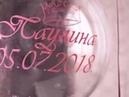 Paulina GolovkoVideo