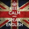 English speaking club • Разговорный английский