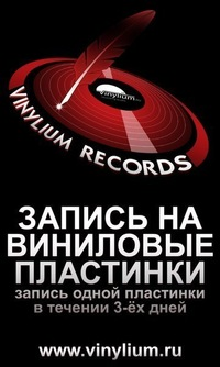 Евгений Львович, 21 августа 1992, Санкт-Петербург, id228049868