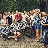 Бизнес Сообщество | Москва