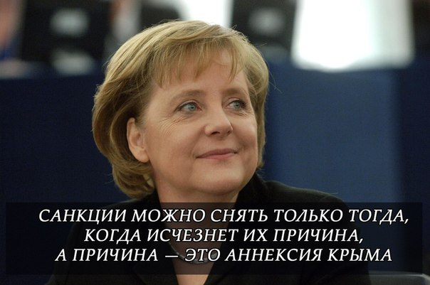 Санкции против РФ не являются потерями для европейского бизнеса, это инвестиции в безопасность Европы, - Порошенко - Цензор.НЕТ 1174