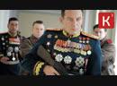 Смерть Сталина 2017 Русский трейлер HD Кубик в Кубе The Death of Stalin