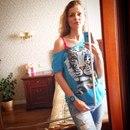 Надежда Александрова фото #31