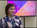 В ЦМИ состоялся фестиваль науки «Stem искусство»