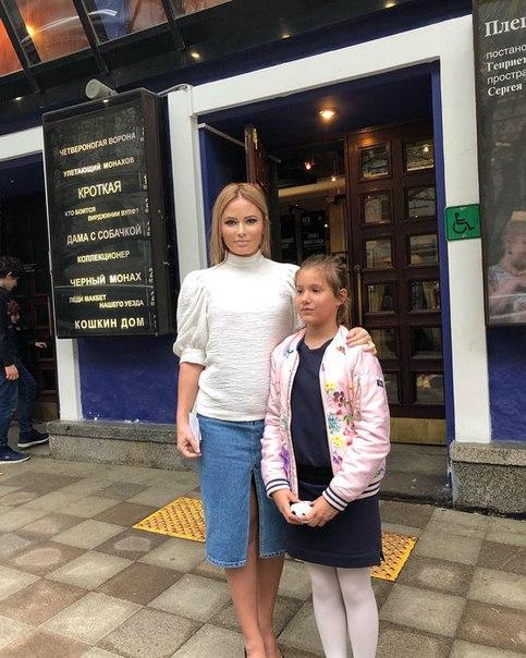 Дана Борисова помирилась с мамой