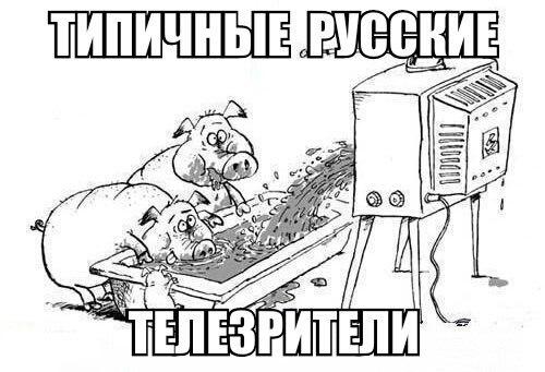 Депутат Госдумы рассказал, зачем Путину Крым - Цензор.НЕТ 4460