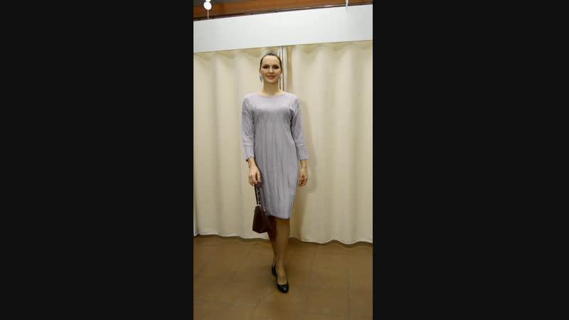 Праздничное трикотажное платье с металлическим блеском