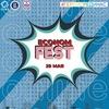EconomFest - День рождения Факультета Экономики