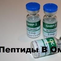 Пептиды | Пепетиды | Do4a com - Второе дыхание