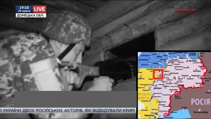 Фронт-Донбас Напрямок Горлівки [20.06.2018]