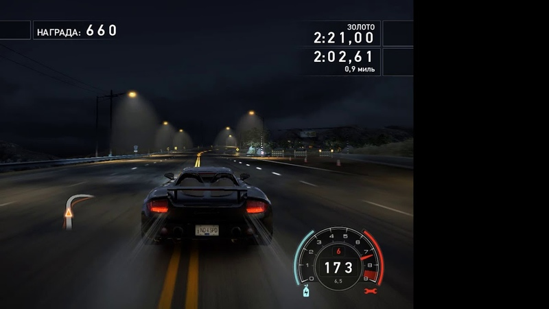 Играю в NFS Hot Pursuit