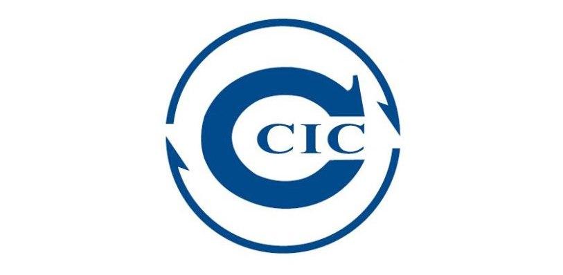 CHINA CERTIFICATION & INSPECTION GROUP   Ассоциация предпринимателей Китая