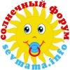 Севастопольский форум - Севастопольские мамочки
