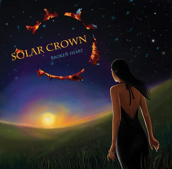 Дебютный EP группы SOLAR CROWN - Broken Heart (2014)