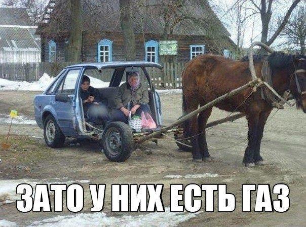"""Второго """"РосУкрЭнерго"""" в Украине не будет, а если Фирташ хочет покупать российский газ, мы обеспечим его доставку, - Кабмин - Цензор.НЕТ 8835"""
