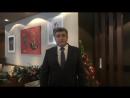 С Новым 2018 годом и Рождеством поздравляют директора отделений БЕСТ-Недвижимость!