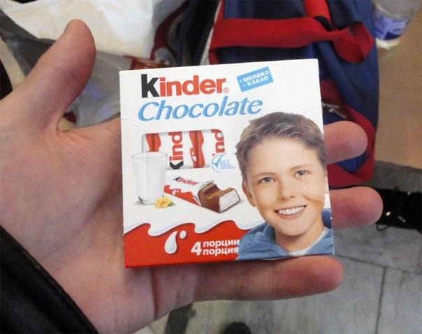 Отправление с шоколадом