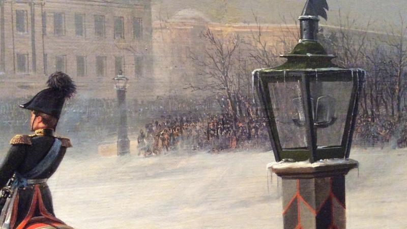 Восстание декабристов Главный штаб Эрмитаж Санкт Петербург