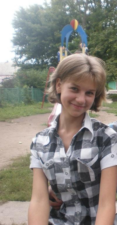 Анна Бойко, 11 августа , Краснодар, id133997007