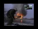 Бой между своими Чеченская компания... Война - всегда страшно