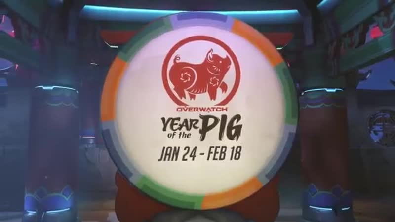 Squeal with joy Overwatch Lunar New Year