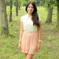 Алиса Ситдикова