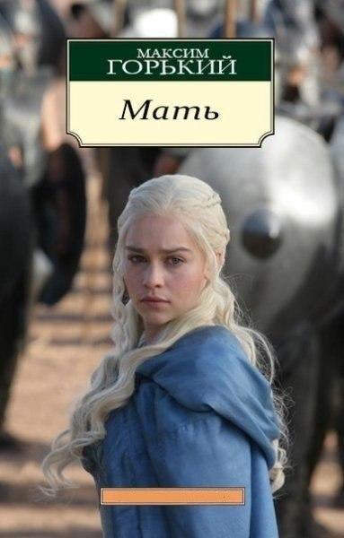 Игры престолов / Game of Thrones - Страница 2 2Hb5feZQ1qc