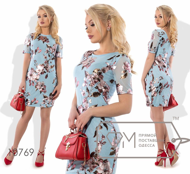 Платье  № 10769