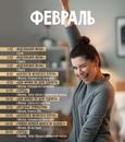 Екатерина Волкова фото #40