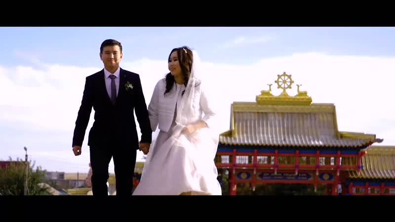 Свадебный ролик для Баира и Сяхи Медиа