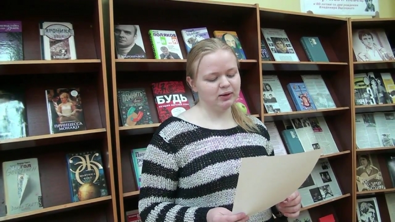 Гузанова Анна СОШ № 6