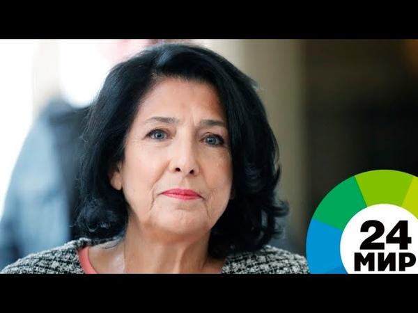 Первая в Грузии женщина-президент: на выборах победила Саломе Зурабишвили - МИР 24